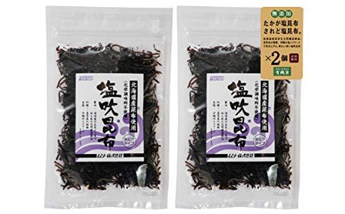 無添加 塩 吹 昆布 35g×2個セット★ ネコポス★ 塩昆布 北海道産昆布を天然醸造醤油、喜界島の粗糖、沖縄の塩シママースで炊き上げた、塩吹昆布です。温かいご飯にのせて、お茶漬けに。