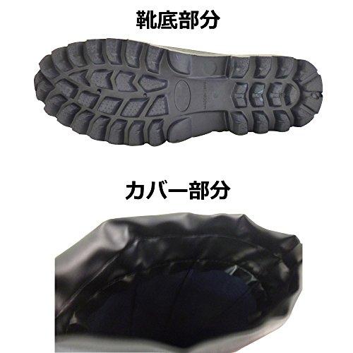平城商事『足軽MAXAIRYノーマルカバー付』