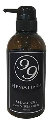 ヘマチア99 ヘアカラー専用シャンプー