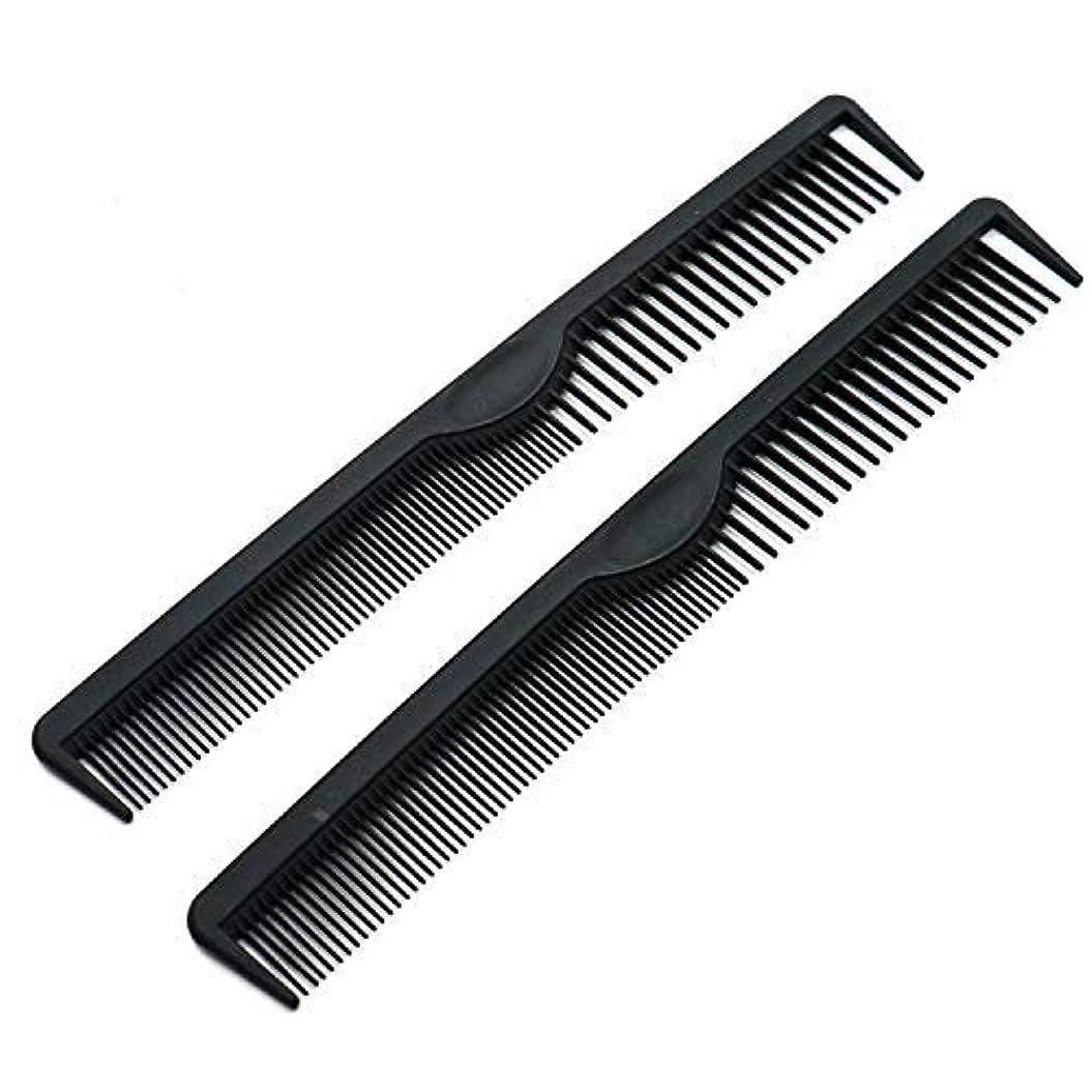 誓約神の涙IDS Combs 2 PCS Black Carbon Fiber Hair Combs with Fine Cutting Comb for Women and Man [並行輸入品]