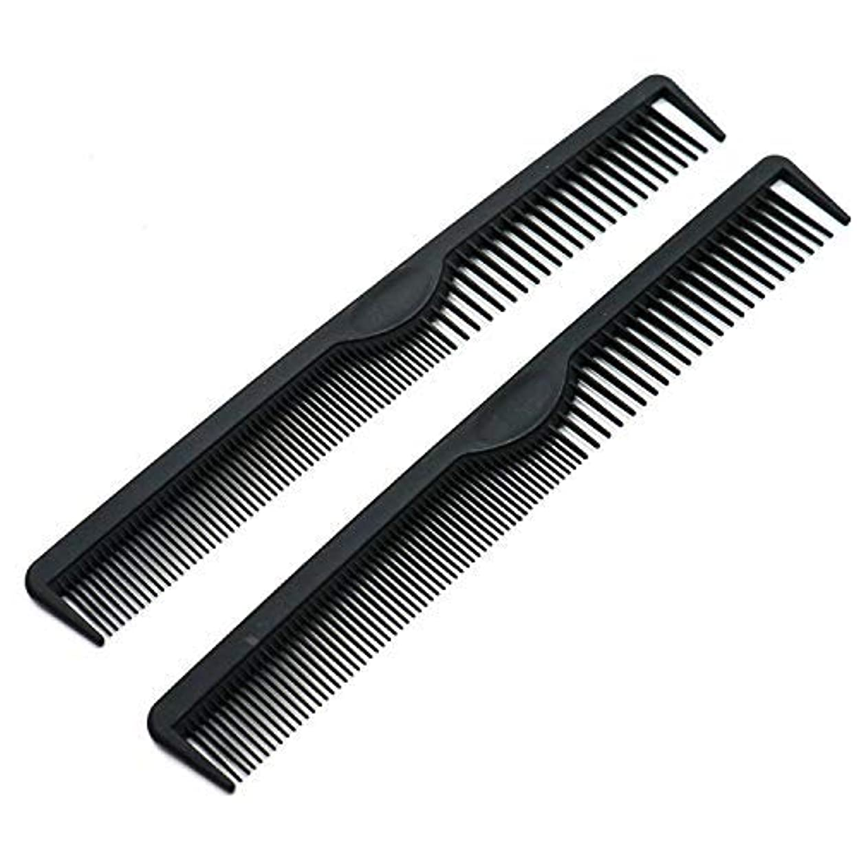 きつく公平悪性IDS Combs 2 PCS Black Carbon Fiber Hair Combs with Fine Cutting Comb for Women and Man [並行輸入品]