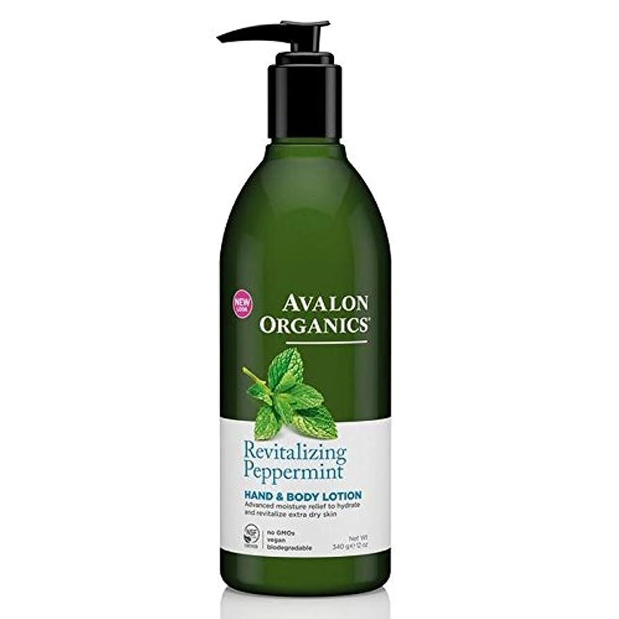 一族ナイロン彫るAvalon Peppermint Hand & Body Lotion 340g (Pack of 4) - (Avalon) ペパーミントハンド&ボディローション340グラム (x4) [並行輸入品]