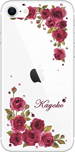 スマホケース iPhone SE(第2世代) iphone9 ケース アイフォン SE カバー スワロフスキー 名入れ 押し花風 ダークピンクローズ