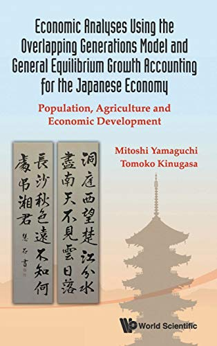 Economic Analyses Using the Overlapping Generations Model and General Equilibrium Growth Accounting for the Japanese Economy: Population Agriculture and Economic Developmentの詳細を見る