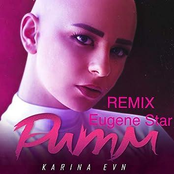Ритм (Eugene Star Remix)