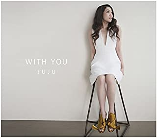 WITH YOU(初回生産限定盤)(DVD付)
