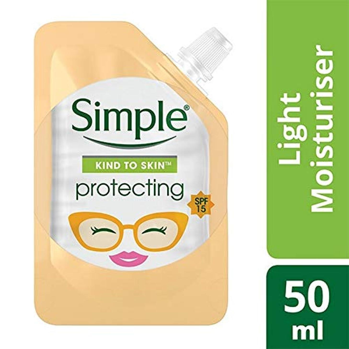 [Simple ] 光保湿50ミリリットルを保護するシンプルなミニポーチ - Simple Mini Pouch Protecting Light Moisturiser 50ml [並行輸入品]