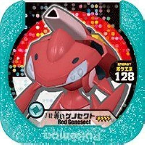 precios mas baratos [Master] rojo Genosekuto Genosekuto Genosekuto 4 PTF7-02 2 bullet Pokemon Torretta Fes (japan import)  tomamos a los clientes como nuestro dios