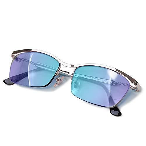 Color Blindness Glasses for Men/Color Blind Corrective Glasses for Red-Green Blindness (Color Blind Glasses)