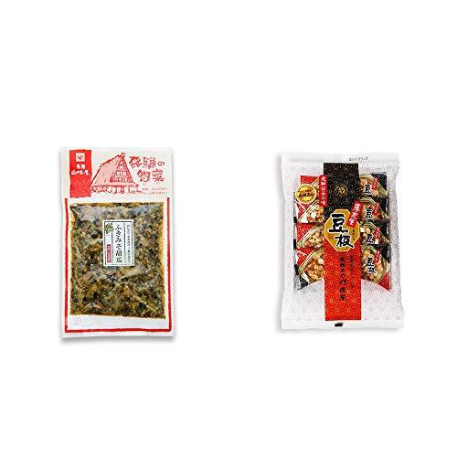 [2点セット] 飛騨山味屋 ふきみそ胡瓜(120g) ・飛騨銘菓「打保屋」の駄菓子 豆板(8枚入)