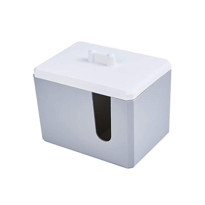 キルトワードローブ実行するChinashow 小さな正方形 化粧オーガナイザーオーガナイザー - 綿パッドディスペンサーホルダー綿棒化粧品収納ボックスグレー