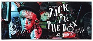 AAA 末吉秀太 LIVE TOUR 2018 -JACK IN THE BOX- フェイスタオル