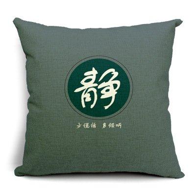 no branded Buda clásica estética Creativa Almohada de algodón Almohada Almohada Mónaco del Este,Calma,Saco