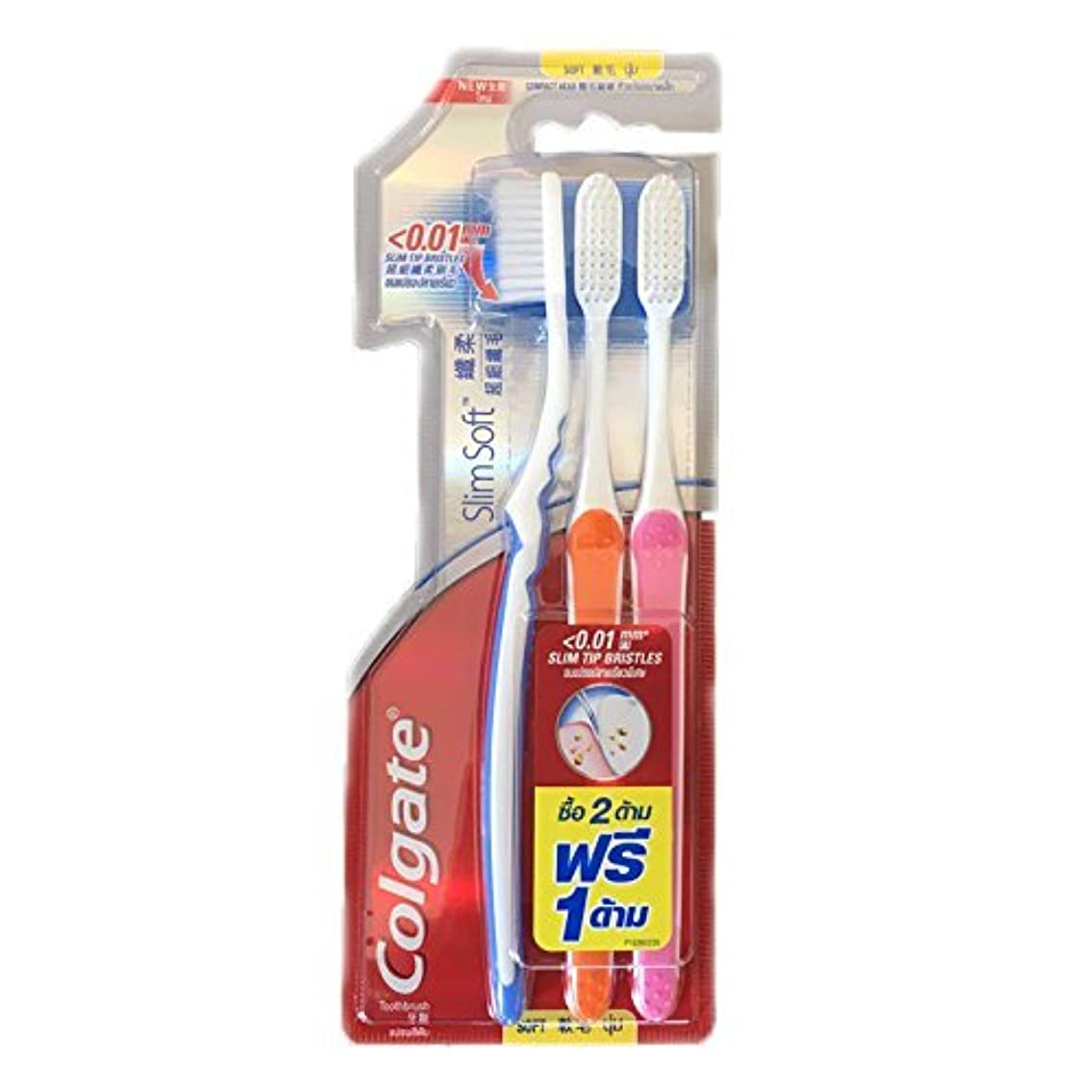 驚き開示する命題Colgate Compact Soft | Slim Soft Toothbrush, Family Pack (3 Bristles) by BeautyBreeze