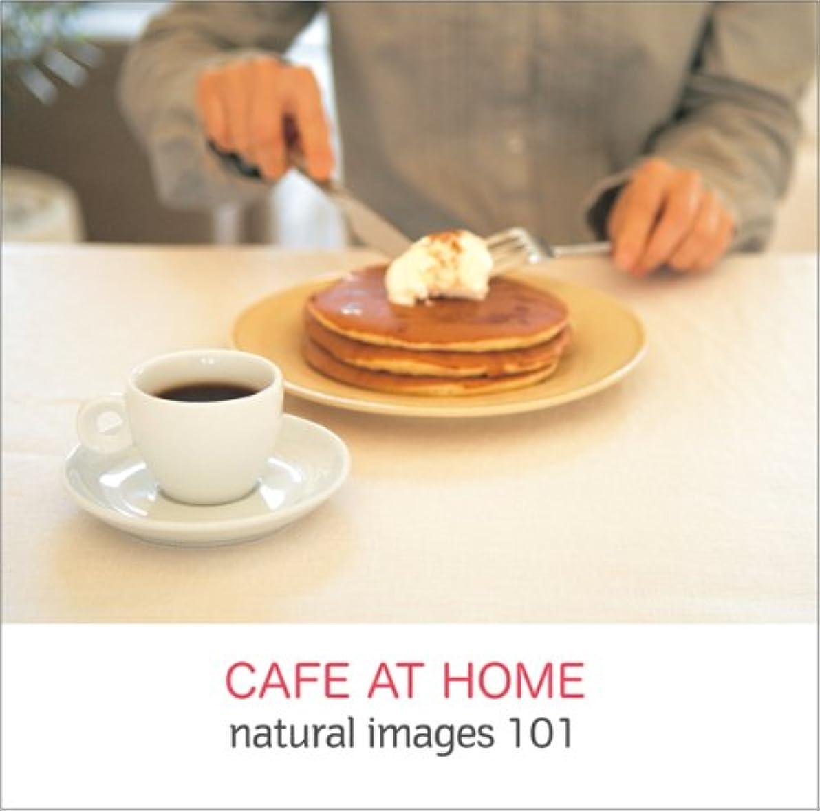 姿勢眠っている序文natural images Vol.101 CAFE AT HOME