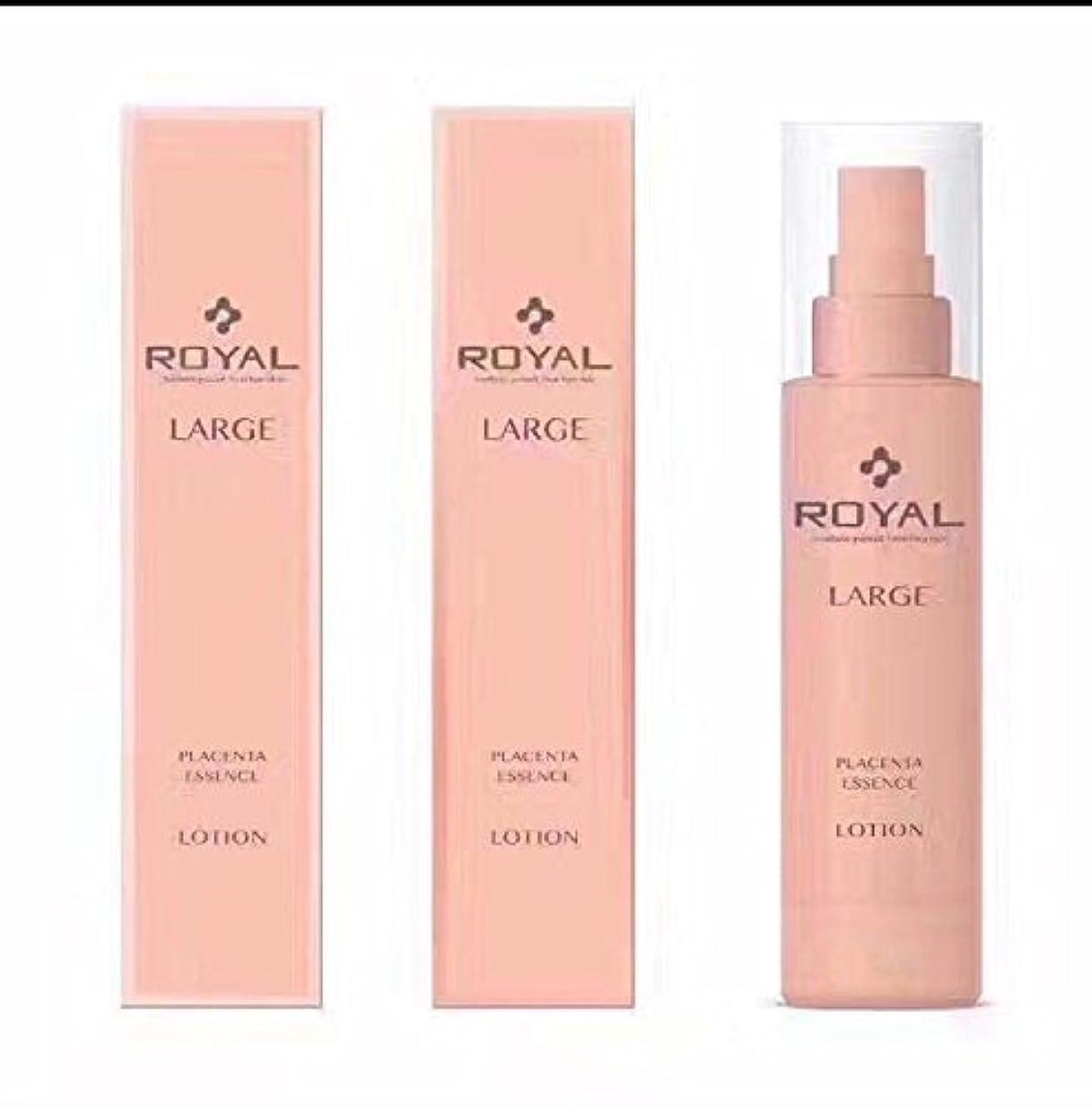 発行するくるくる匹敵しますPLACENTA ROYAL(プラセンタ ロイアル/プラセンタ ロイヤル)ラージ瓶タイプ(120ml)