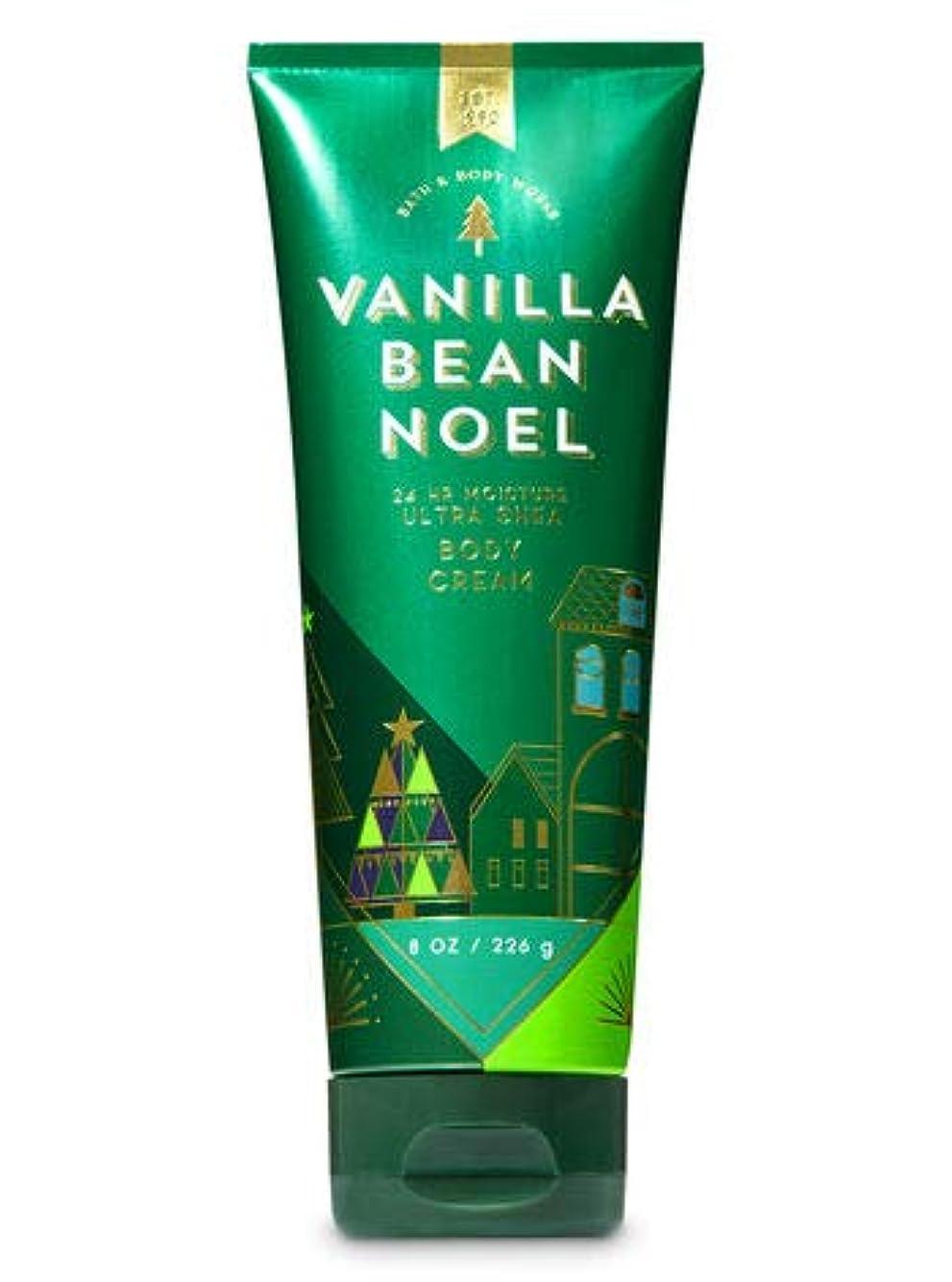 郵便番号甘美なマーチャンダイザー【Bath&Body Works/バス&ボディワークス】 ボディクリーム バニラビーンノエル Ultra Shea Body Cream Vanilla Bean Noel 8 oz / 226 g [並行輸入品]