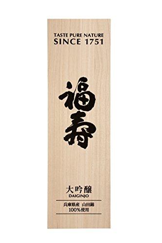 『神戸酒心館 福寿 大吟醸 木箱入 [ 日本酒 兵庫県 1800ml ]』の2枚目の画像
