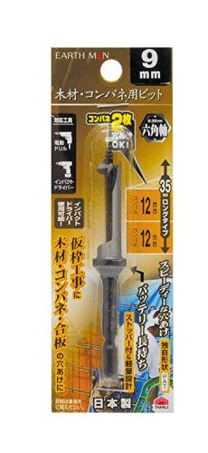 高儀 EARTH MAN 木材・コンパネ用 ビット 六角軸 9mm