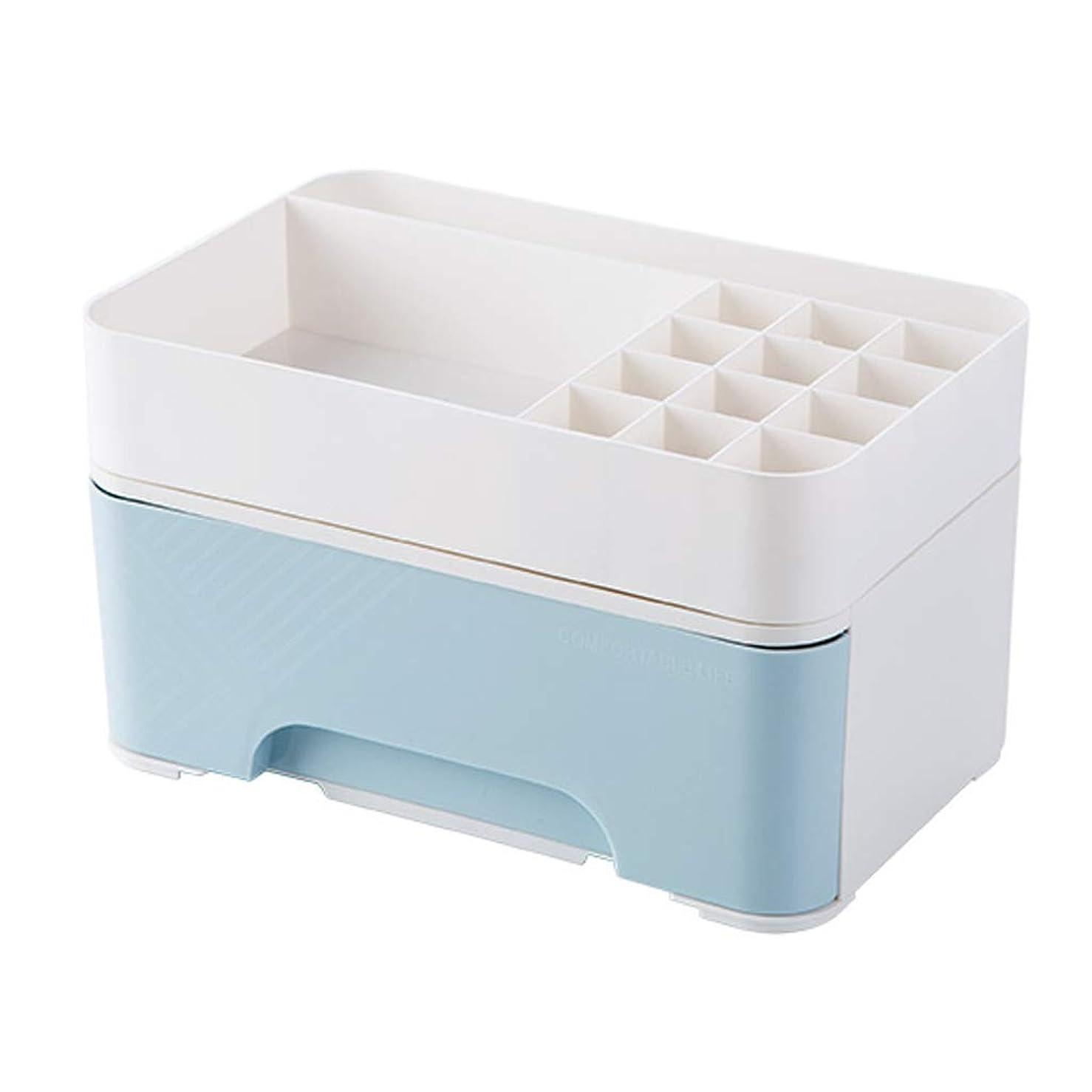 汗体現する操作化粧品収納ボックスプラスチックデスクトップ口紅ジュエリースキンケア製品ストレージディスプレイボックス22 * 14.5 * 13cm(色:青)