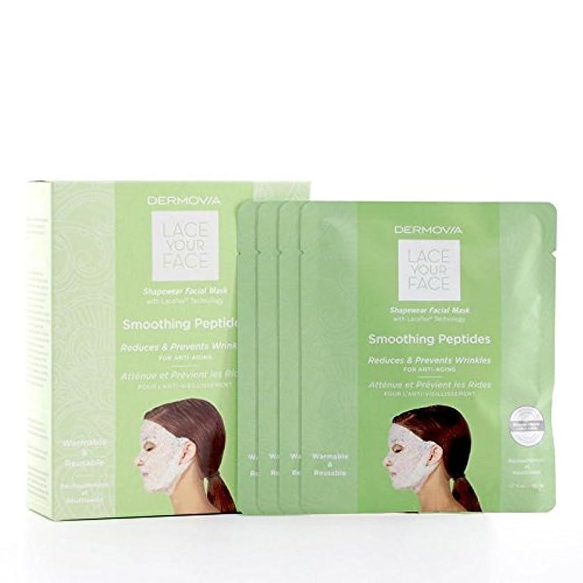 は、あなたの顔の圧縮フェイシャルマスク平滑化ペプチドをひもで締めます x4 - Dermovia Lace Your Face Compression Facial Mask Smoothing Peptides (Pack of 4) [並行輸入品]