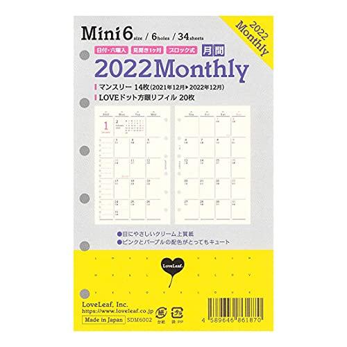 ラブリーフ 手帳用リフィル 2022年 ミニ6穴 マンスリー 月間ブロック式 SDM6002 (2021年 12月始まり)