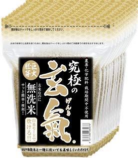 無農薬の巨大胚芽の発芽玄米 究極の玄氣 1.5�s(真空パック)×10袋