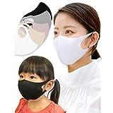 [AQUADOLL(アクアドール)] 冷感 マスク 5枚セット 夏用 洗える ひんやり 伸縮 立体マスク 大人 子供 小さめ 大きめ あり Lサイズ GY.グレー mdh013-set5-L-GY