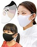 [AQUADOLL(アクアドール)] 冷感 マスク 5枚セット 夏用 洗える ひんやり 伸縮 立体マスク 大人 子供 小さめ 大きめ あり Mサイズ WH.ホワイト mdh013-set5-M-WH
