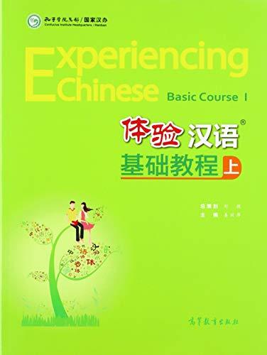 Experiencing Chinese: Ji Chu Jiao Cheng: Vol. 1