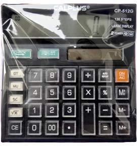BUNDI Paper MART 12 Digit Calculater,112 Steps Check Big Display Model - CP-512G. (Black)