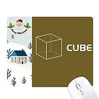 数学幾何学的空間キューブ サンタクロース家屋ゴムのマウスパッド