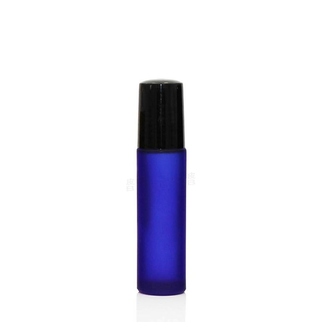 敬な交流するマイルストーンSimg ロールオンボトル アロマオイル 精油 小分け用 遮光瓶 10ml 10本セット ガラスロールタイプ (ブルー)