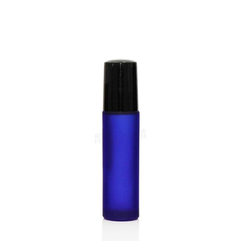 スズメバチ台風陸軍Simg ロールオンボトル アロマオイル 精油 小分け用 遮光瓶 10ml 10本セット ガラスロールタイプ (ブルー)