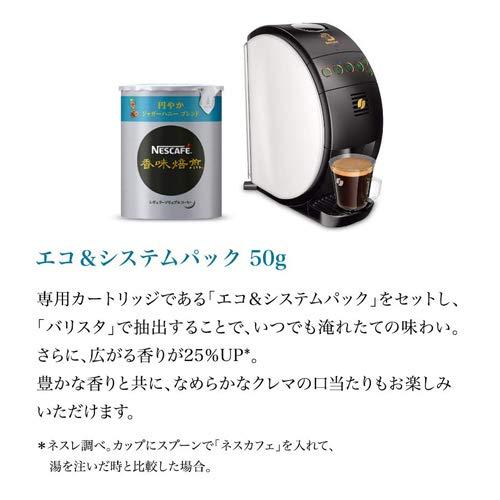 コーヒー 香味焙煎 深み 65g