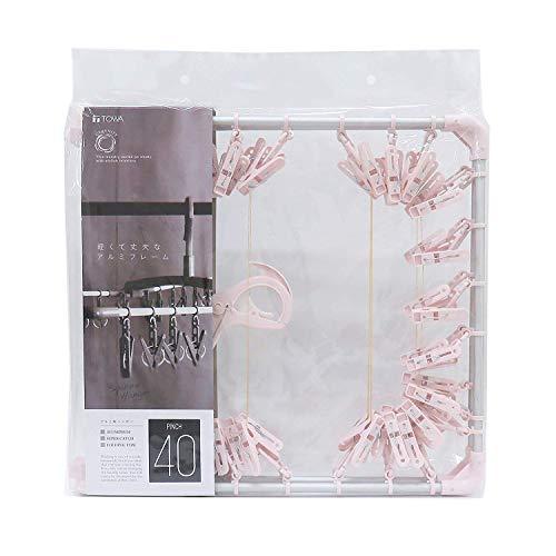 東和産業 洗濯物ハンガー ピンク 約29.5×37.5×78cm UB アルミ角ハンガー ピンチ40個付