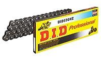 D.I.D(大同工業)バイク用チェーン 軽圧入クリップジョイント付属 530NZ-110FB STEEL(スチール) SDHピン加工 二輪 オートバイ用