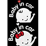 wumio BABY IN CAR ステッカー 男女2種類セット 夜光防水シール こども・赤ちゃんが乗車する車に 簡単に貼れる大きめステッカー