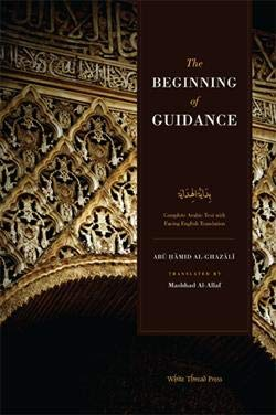 The Beginning of Guidance: The Imam and proof of Islam