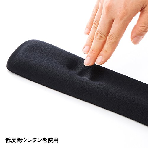 SANWASUPPLY(サンワサプライ)『キーボード用低反発リストレスト(TOK-MU3NBK)』