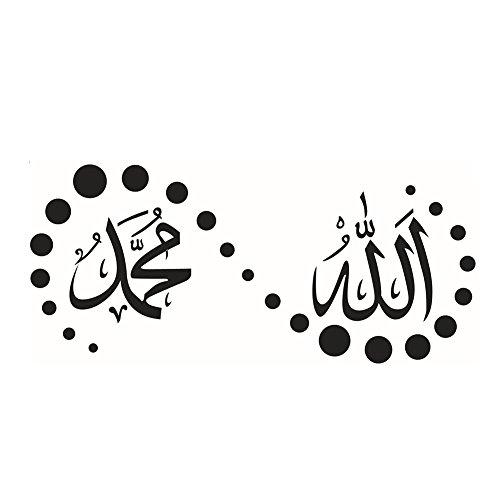 Cosanter Islamische Muslim Arabisch Inspiration Removable Wandaufkleber Wohnzimmer Schlafzimmer Dekoration-Vinyl Abziehbild