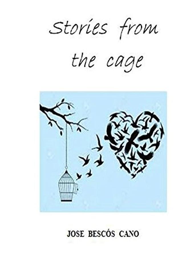 精査する魔術師大西洋Stories from the cage