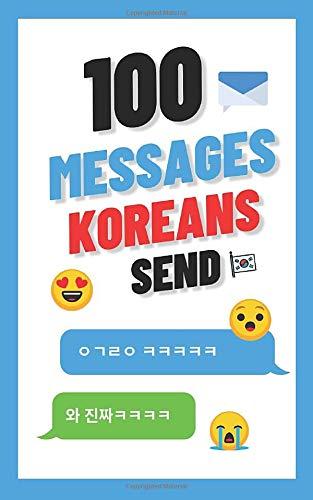100 Messages Koreans Send