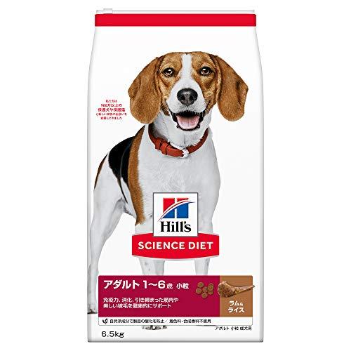 ヒルズ サイエンス・ダイエット ドッグフード 成犬用 アダルト 1歳以上 小粒 ラム&ライス 6.5kg