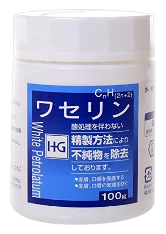 別れる報酬ベル大洋製薬 ワセリンHG 100g