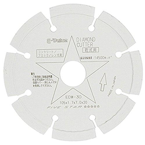 E-Value ダイヤモンドカッター セグメントタイプ コンクリート・ブロック・レンガ用 外径105mm EDW-30