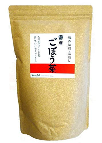 (お買い得100包)ごぼう茶国産手作りティーバッグ遠赤焙煎深蒸し2.5g×100個