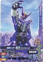 ガンバライジング BS4-028 仮面ライダー電王 ガンフォーム R