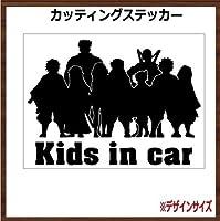 鬼殺隊 シルエットステッカー キッズインカ- Kidsincar カッティングステッカー (ブラック, 横12x縦9cm)