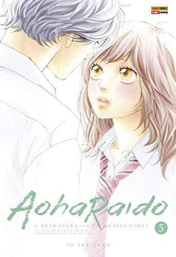Aoharaido - vol. 5 (Aohairado)